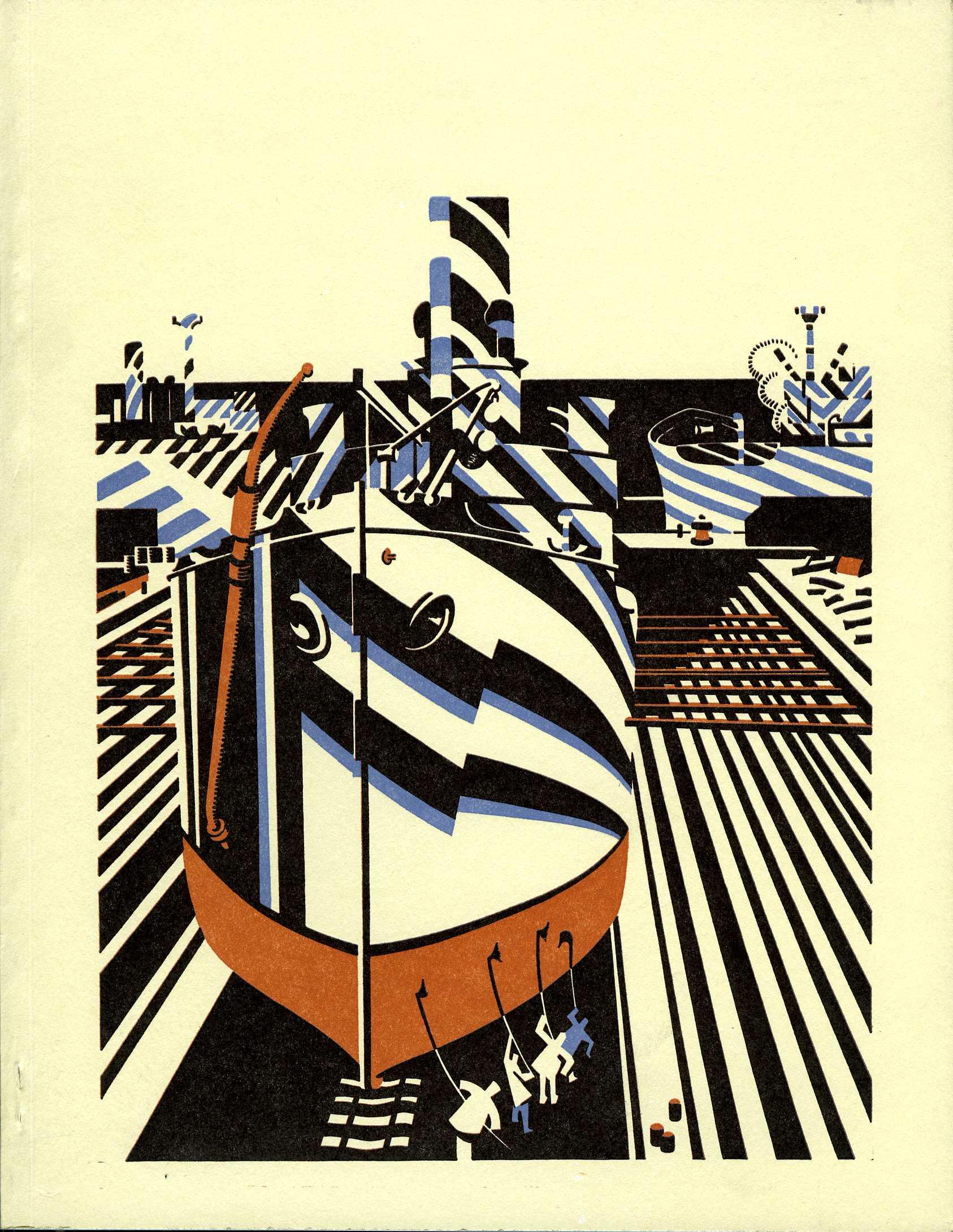 1979-British Printmakers 1812-1840.